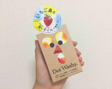 ドットウォッシー洗顔石鹸(旧)/ペリカン石鹸/洗顔石鹸 by マ~イ