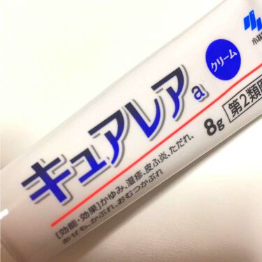 キュアレアa/キュアレアa/その他を使ったクチコミ(1枚目)