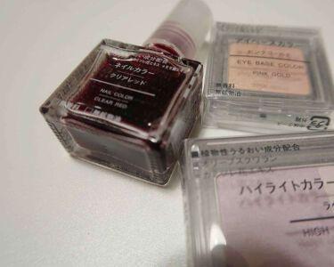ma-☆さんの「無印良品ネイルカラー<マニキュア>」を含むクチコミ