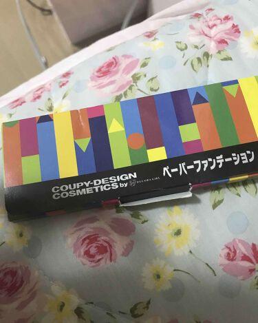 mikuさんの「デコラガールクーピー柄ペーパーファンデーション<その他ファンデーション>」を含むクチコミ