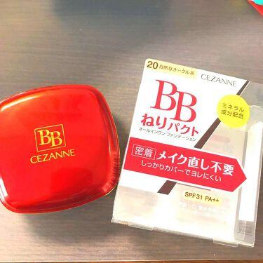BBねりパクト/CEZANNE/BBクリーム by ろろの🎸