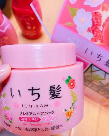 プレミアムヘアパック 補修&予防Wケア/いち髪/ヘアパック・トリートメント by ゆん