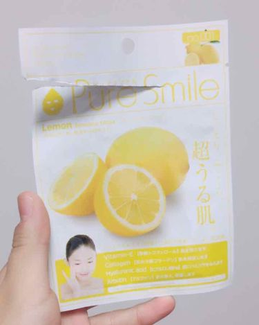 Pure Smile(ピュアスマイル) レモンエキス