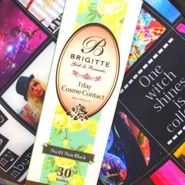 BRIGITTE Cosme Contact/カラーコンタクト/その他グッズを使ったクチコミ(1枚目)