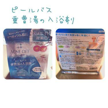 ピールバス 重曹湯の入浴剤/薬用アクネオフ/入浴剤を使ったクチコミ(1枚目)