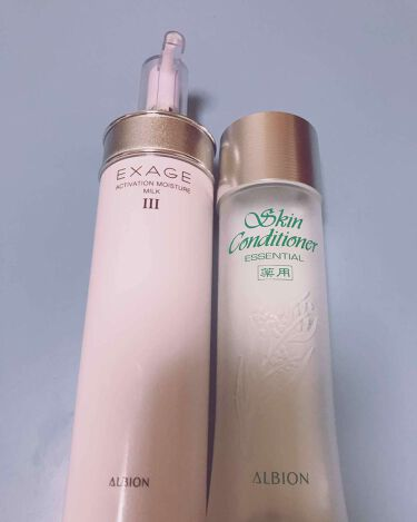 ペロピカさんの「アルビオン薬用スキンコンディショナー エッセンシャル<化粧水>」を含むクチコミ