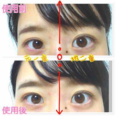 だけ 小さい 片目 雌雄眼の性格的特徴20個!男性女性で天才・美人・イケメン多い?[人相学]