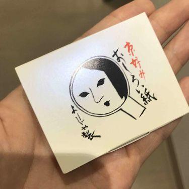 mikuさんの「よーじやおしろい紙<あぶらとり紙>」を含むクチコミ
