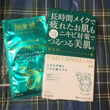 oor✩さんの「肌美精ビューティーケアマスク(ニキビ)<シートマスク・パック>」を含むクチコミ