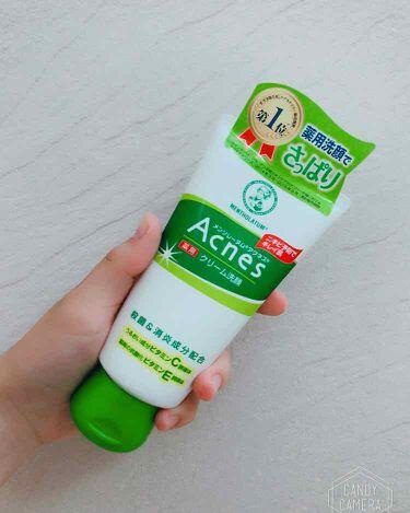 薬用クリーム洗顔/メンソレータム アクネス/洗顔フォームを使ったクチコミ(1枚目)