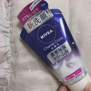 ニベア クリームケア洗顔料 とてもしっとり/ニベア/洗顔フォーム by Aya
