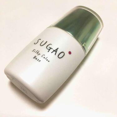 あーまるさんの「SUGAOシルク感カラーベース<化粧下地>」を含むクチコミ