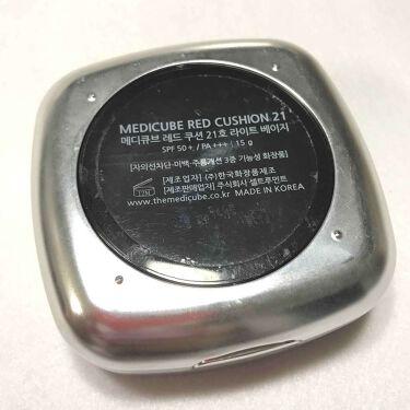 MEDICUBE RED CUSHION/MEDICUBE(メディキューブ)/クッションファンデーションを使ったクチコミ(2枚目)
