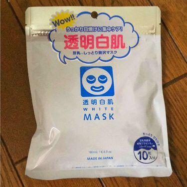ホワイトマスクN/透明白肌(トウメイシロハダ)/シートマスク・パック by Byink0106