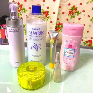 撫子さんの「アルビオンアクティベーション モイスチュア ミルク I<乳液>」を含むクチコミ