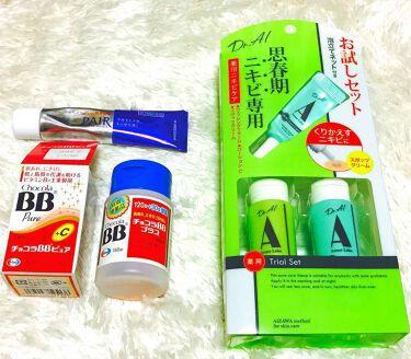 ruruさんの「チョコラBBチョコラBBプラス (医薬品)<その他>」を含むクチコミ
