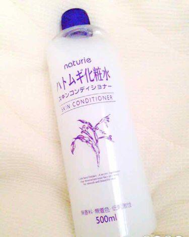 かなでさんの「ナチュリエスキンコンディショナー(ハトムギ化粧水)<化粧水>」を含むクチコミ