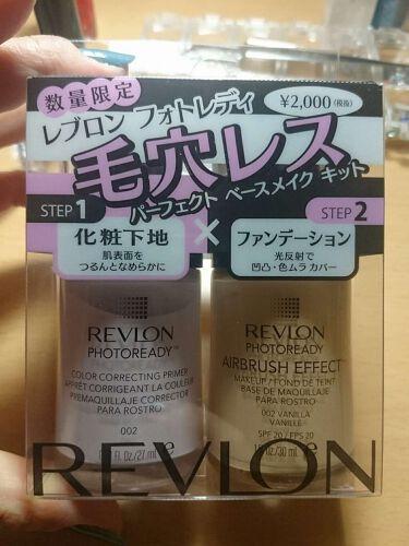 カラーステイ メイクアップ/REVLON/リキッドファンデーションを使ったクチコミ(1枚目)