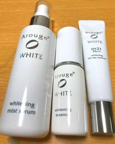 ホワイトニング エッセンス/アルージェ/美容液を使ったクチコミ(1枚目)