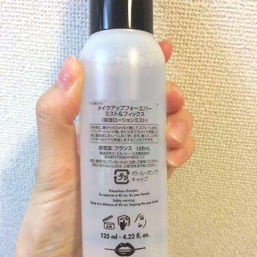 ミスト&フィックス/MAKE UP FOR EVER/ミスト状化粧水を使ったクチコミ(2枚目)