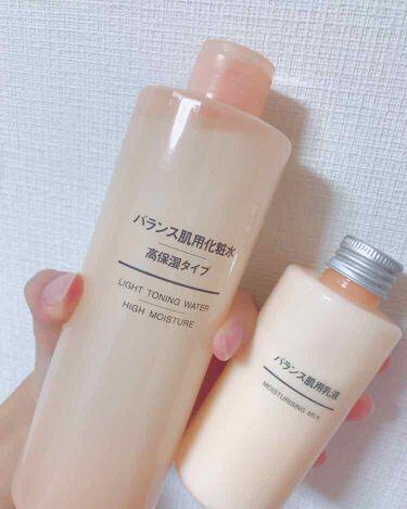 バランス肌用化粧水・高保湿タイプ/無印良品/化粧水を使ったクチコミ(1枚目)