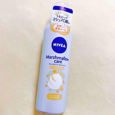 ☺︎ていさんの「ニベアニベア マシュマロケア ボディムース シルキーフラワー<ボディローション・ミルク>」を含むクチコミ
