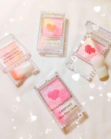 pink♡♡さんの「キャンメイクグロウフルールチークス<パウダーチーク>」を含むクチコミ