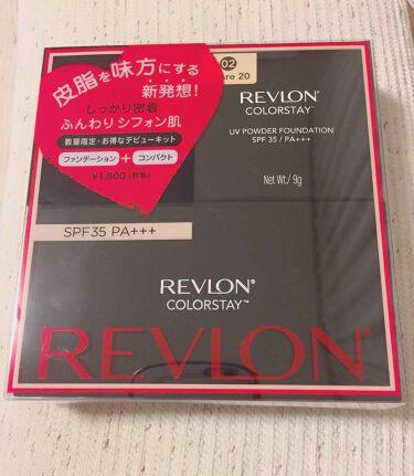 カラーステイ UV パウダー ファンデーション/REVLON/パウダーファンデーション by ぎょうざ