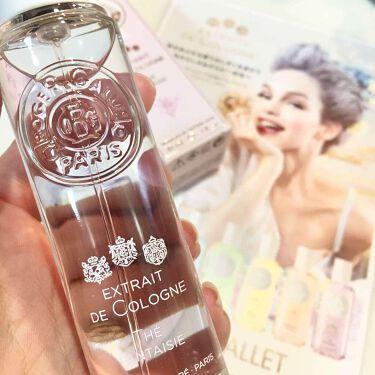 りおさんの「ロジェ・ガレエクストレド コロン テ ファンタジー<香水(レディース)>」を含むクチコミ