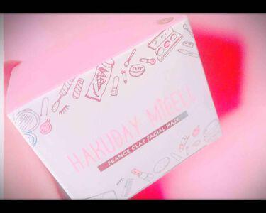 Hakuday micell フレンチクレイフェイシャルマスク/アクティフリー/洗い流すパック・マスクを使ったクチコミ(1枚目)