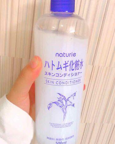 ハトムギエキス配合ミストウォーター/ナチュリエ/ミスト状化粧水を使ったクチコミ(1枚目)