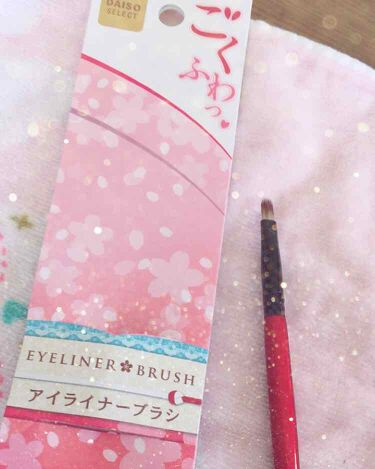 春姫 アイライナーブラシ/DAISO/メイクブラシを使ったクチコミ(1枚目)