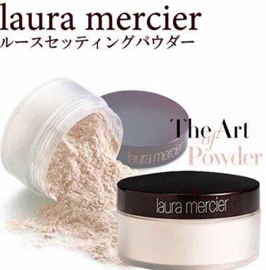 ルースセッティングパウダー/laura mercier/ルースパウダー by az 774