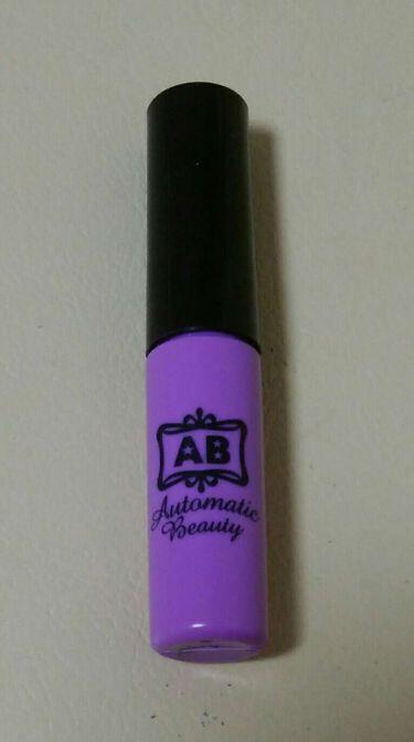 しのさんの「AB(オートマティックビューティ)ダブルアイリキッド<二重まぶた用アイテム>」を含むクチコミ