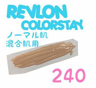 カラーステイ メイクアップ/REVLON/リキッドファンデーションを使ったクチコミ(2枚目)