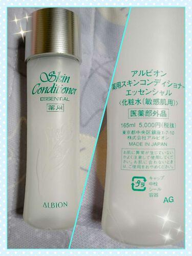 杏さんの「アルビオン薬用スキンコンディショナー エッセンシャル<化粧水>」を含むクチコミ