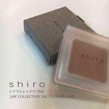 シアアイシャドウ/shiro (シロ)/ジェル・クリームアイシャドウを使ったクチコミ(1枚目)
