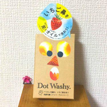 ドットウォッシー洗顔石鹸(旧)/ペリカン石鹸/洗顔石鹸を使ったクチコミ(1枚目)