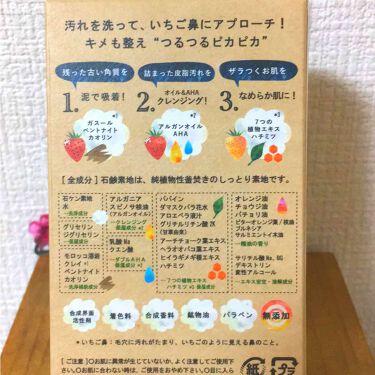 ドットウォッシー洗顔石鹸(旧)/ペリカン石鹸/洗顔石鹸を使ったクチコミ(3枚目)