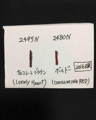 ベルベットマットリップペンシル/NARS/リップライナーを使ったクチコミ(3枚目)