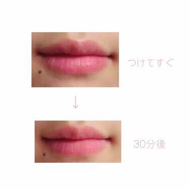 ユアリップオンリーバーム/CANMAKE/口紅を使ったクチコミ(2枚目)