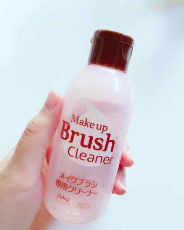 メイクブラシ専用クリーナー/DAISO/その他化粧小物を使ったクチコミ(1枚目)