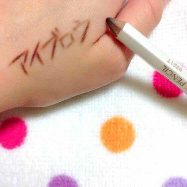 眉墨鉛筆/SHISEIDO/アイブロウペンシルを使ったクチコミ(2枚目)