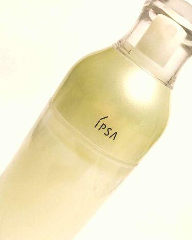 ME スーペリアe 3/IPSA/化粧水を使ったクチコミ(1枚目)