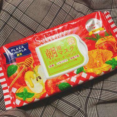 目ざまシート 豊潤果実の濃密タイプ/サボリーノ/シートマスク・パックを使ったクチコミ(1枚目)