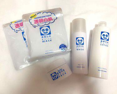 ゆんそんみ💘さんの「透明白肌(トウメイシロハダ)ホワイトマスクN<シートマスク・パック>」を含むクチコミ