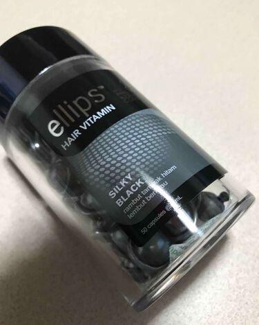 ellips ellipsヘアビタミン プロ ブラック