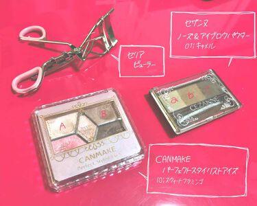 赤み補正コンシーラー/CEZANNE/コンシーラーを使ったクチコミ(3枚目)