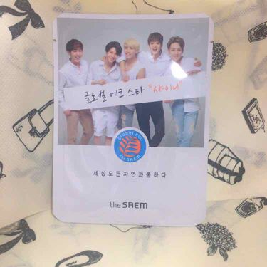 the SAEM(ザセム/韓国) Global Eco Mask Sheet