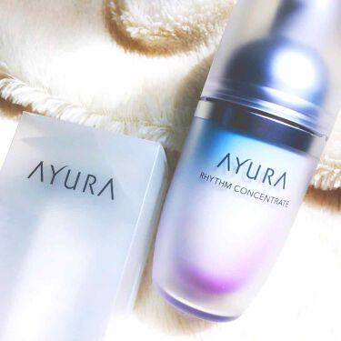 リズムコンセントレート/AYURA/美容液を使ったクチコミ(1枚目)